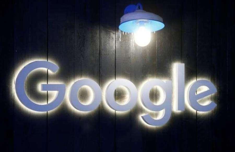 google монополия расследования