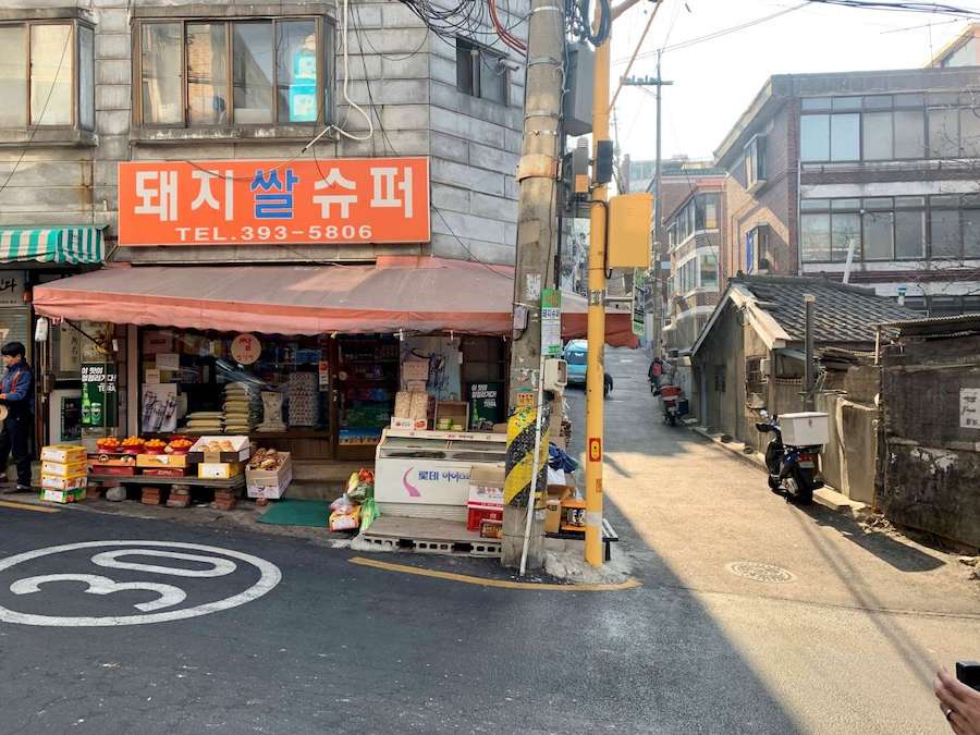 parasite korea seul