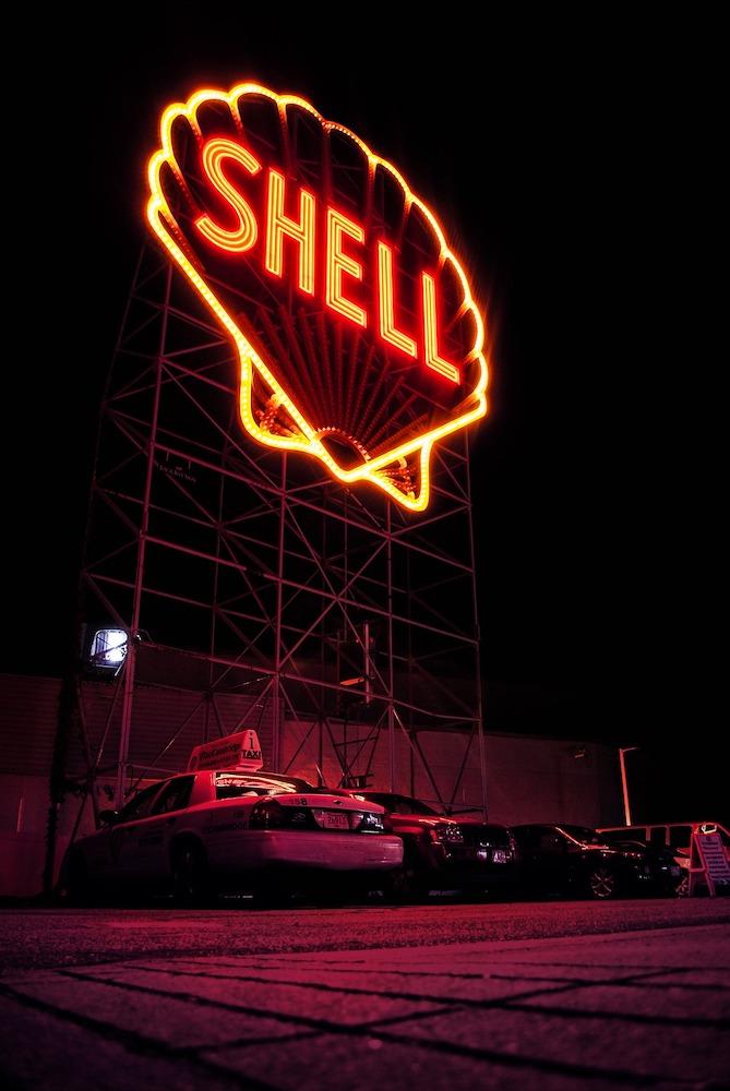 масло Shell Helix Ultra