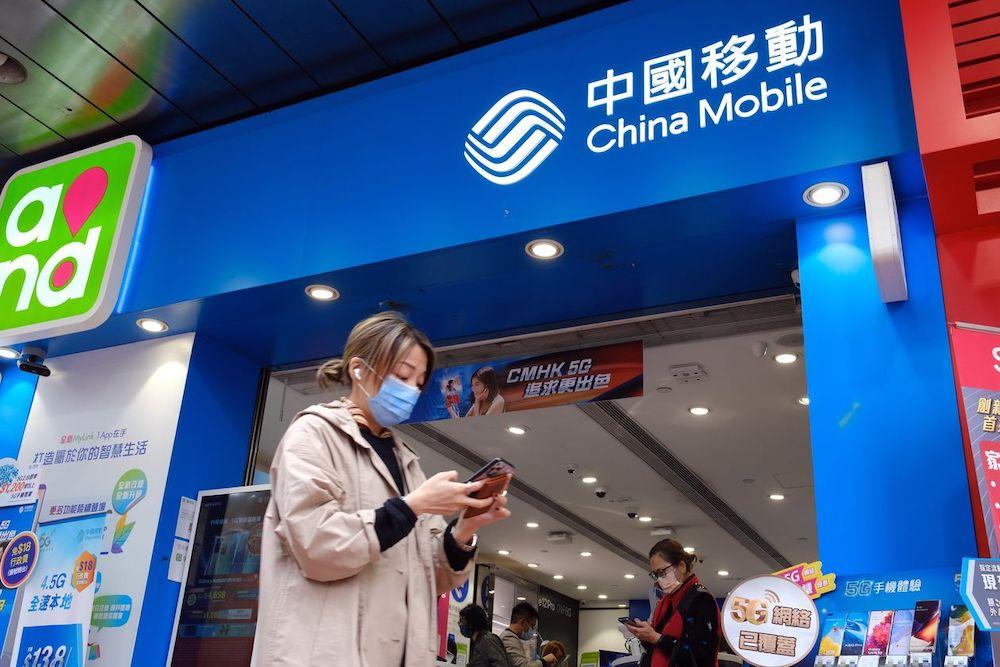 china mobile nyse
