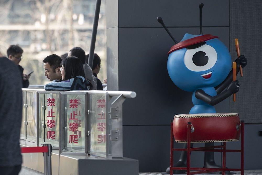 ant group china