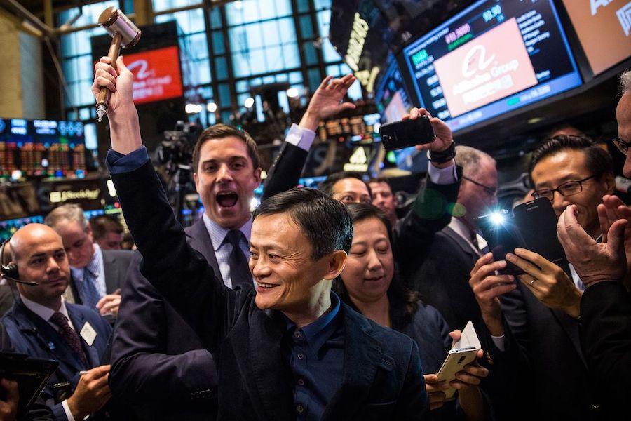 jack ma NYSE 2014