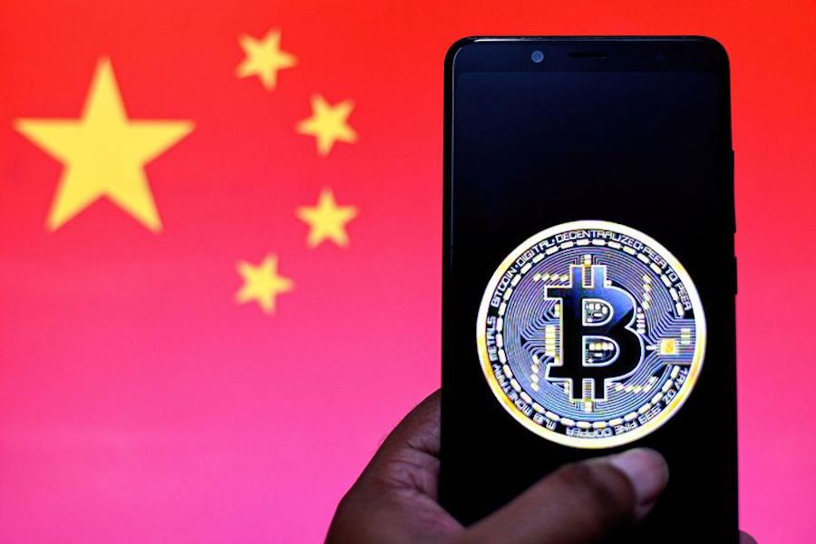 China Declares Cryptocurrency Transactions Illegal Bitcoin Price Lower